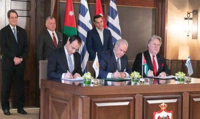 الأردن وقبرص واليونان تتفق على توسيع التعاون