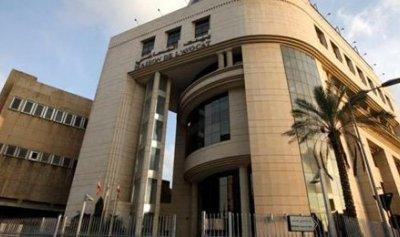 بدء عملية الاقتراع لانتخابات نقابة المحامين في بيروت