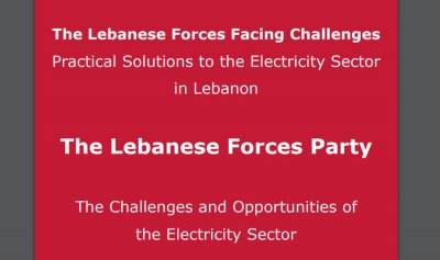 Practical Solutions to the Electricity Sector in Lebanon