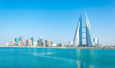 خطة ترمب على طاولة مؤتمر البحرين