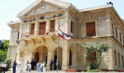 اضراب عام تحذيري في كل بلديات لبنان غداً