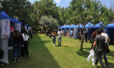 المنتدى الدولي للتعليم العالي في جامعة الروح القدس