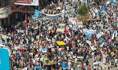 """تظاهرة حاشدة لـ""""المؤتمر"""" ضد الحوثيين"""