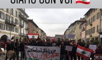 بالصور ـ من إيطاليا للبنان: Siamo Con Voi
