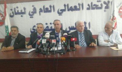 """فقيه رئيساً لـ""""العمالي العام"""" بالنيابة بعد قبول استقالة الأسمر"""