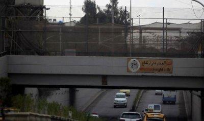 سقوط صاروخ كاتيوشا بمحيط السفارة الأميركية في العراق