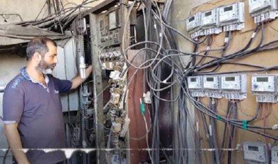 من يضبط جباة الكهرباء؟