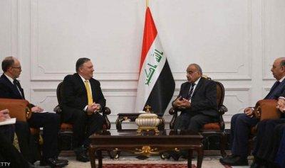 العراق يرتب وساطة بين واشنطن وطهران