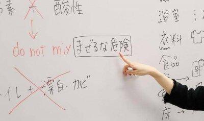 وزير خارجية اليابان: لاحترام طريقة كتابة ونطق الأسماء