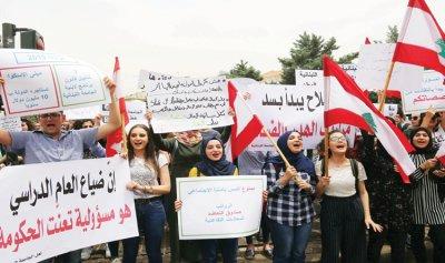 """عودة 81 ألف طالب في """"اللبنانية"""" إلى صفوفهم؟"""