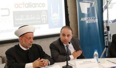 دور المؤسسات الدينية بالميثاق العالمي لشؤون اللاجئين في الـAUB