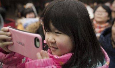 هاتف يسبب كارثة صحية لطفلة