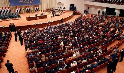 الوزراء العراقيون الجدد يؤدون اليمين الدستورية أمام البرلمان