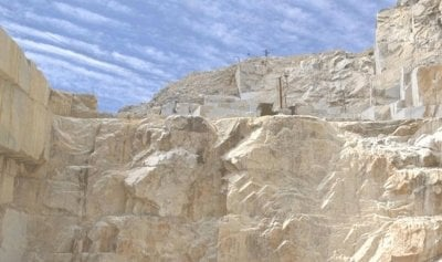 جبل حجري بمليار دولار