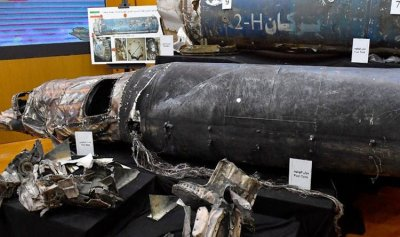 اعتراض صاروخ باليستي في سماء السعودية