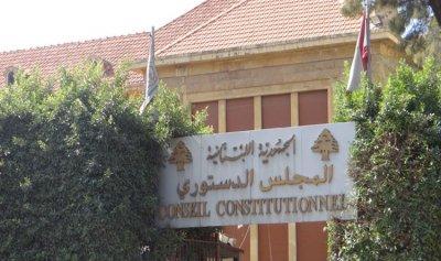 اتفاق على تعيينات المجلس الدستوري لكن الآتي أصعب