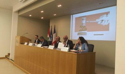 مؤتمر عن حرية التعبير وأخلاقيات المهنة في جامعة الروح القدس