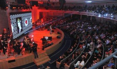 أمسية موسيقية لمكتب العلاقات مع المتخرّجين في جامعة الروح القدس