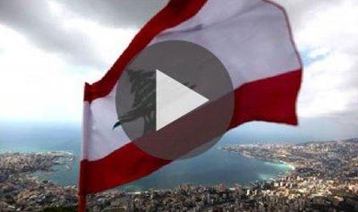 لبنان يدور حول نفسه