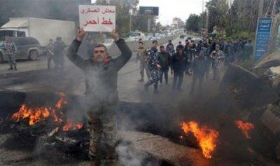 """قيادة الجيش تأمر """"المتقاعدين"""" بفتح الطرقات"""