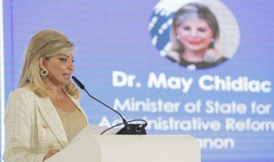 """شدياق تطلق برنامج تعاون مع """"OECD"""""""