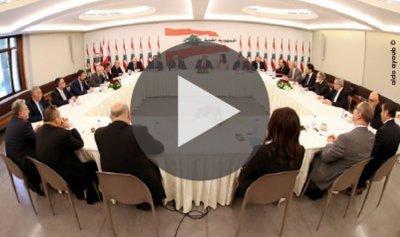 بالفيديو: شرف لنا انسحاب وفد الأسد
