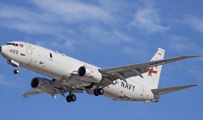 طهران: امتنعنا عن إسقاط طائرة استطلاع ثانية على متنها 35 أميركياً