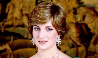 سبب مفجع يمنع زواج الأميرة ديانا!
