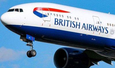 بريطانيا تعلق رحلاتها إلى مصر لمدة 7 أيام