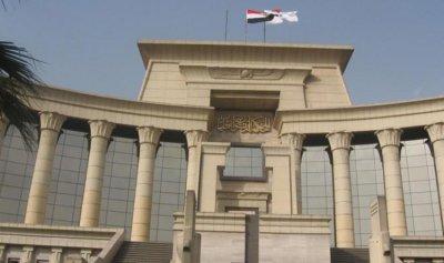 المحكمة المصرية تحاكم 14 داعشياً