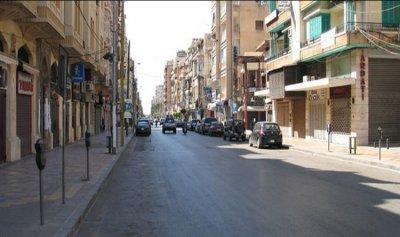 إصابة طفل بحادث صدم في عكار