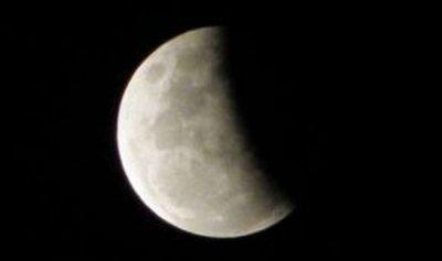 لبنان يشهد خسوفاً جزئياً للقمر
