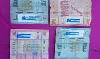 سلامة: العملة المطبوع عليها علم فلسطين يمكن استبدالها