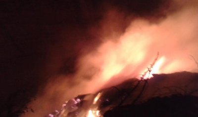 بالصور: حريق في ميروبا