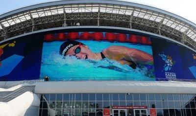 بطولة العالم للألعاب المائية 2025 في روسيا