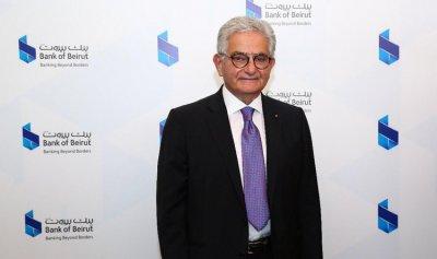 صفير استقبل المهنئين بانتخابه رئيساً لجمعية المصارف