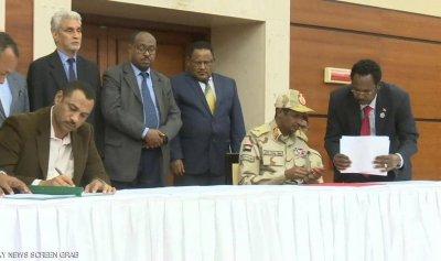 """السودان: التوقيع بالأحرف الأولى على """"الاتفاق السياسي"""""""