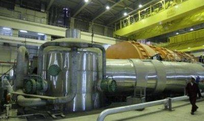 عقوبات أميركية ضد شبكة لتخصيب اليورانيوم الإيراني