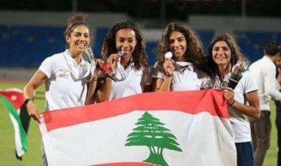 لبنان يعانق الذهب في ألعاب القوى