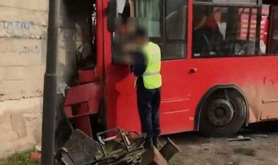 بالفيديو: 32 جريحاً بحادث مروري في روسيا