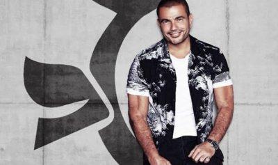 أغنية عمرو دياب الجديدة مسروقة؟