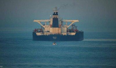 واشنطن: لمصادرة ناقلة النفط الإيرانية المحتجزة