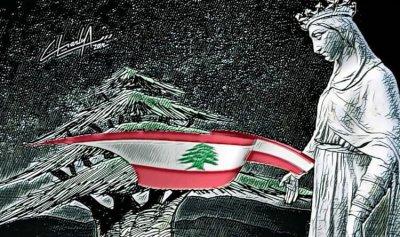 """بالصورة: موقع """"القوات"""" يعايد اللبنانيين"""