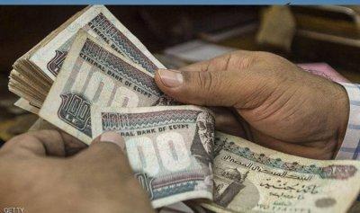 تدهور الجينه المصري أمام الدولار