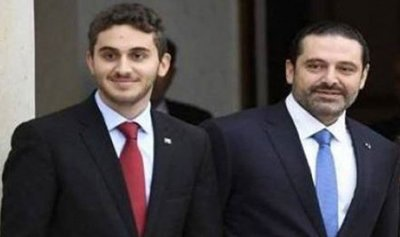 بالصور: مزاح ومرح بين الحريري وابنه