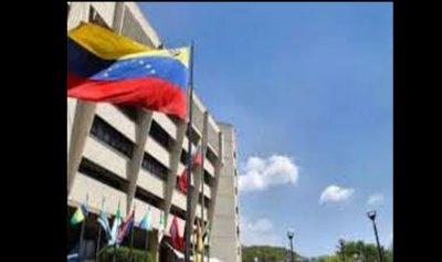 رسالة من السفارة البوليفارية الفنزويلية في لبنان للأمم المتحدة