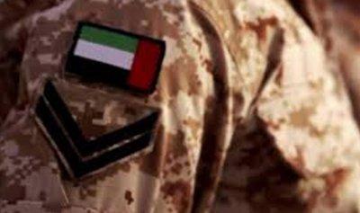 مقتل ستة جنود اماراتيين في اليمن