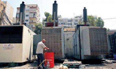 خطة مصادرة المولدات الكهربائية على النار