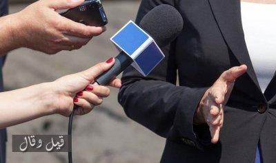 صحفية تدعي على رئيس حزب