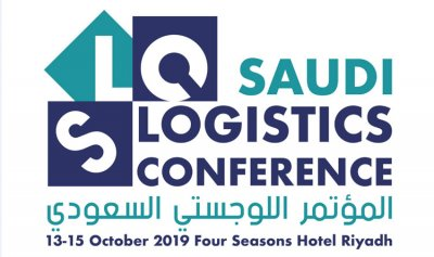 3rd Saudi Logistics Conference to focus on key issues in Riyadh next month